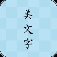 Lejupielādēt 3ጂ APK faila Android